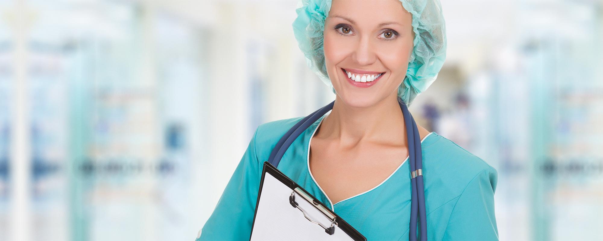 Медицинский центр «АРТЕМИДА»<span> – многопрофильная современная клиника</span>